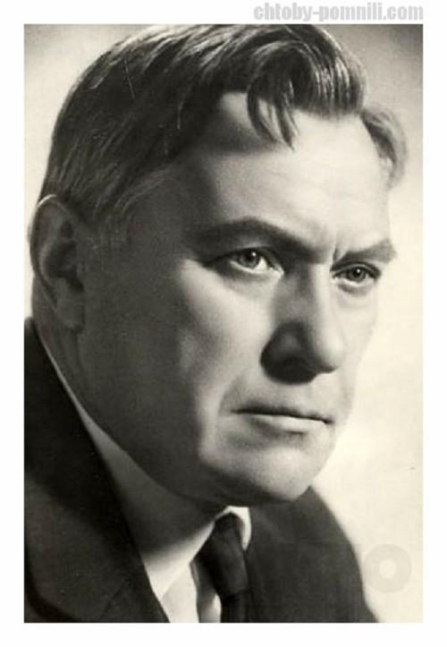 Чирков Борис Петрович актёр, народный артист СССР