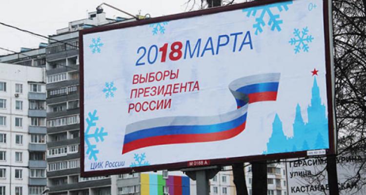 Ближайшие соперники Путина на выборах 2018. О них самих и логике их действий.