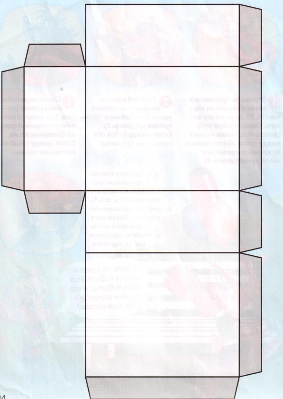 Коробка карандаш своими руками шаблоны