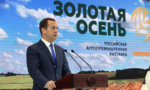 Россия снова в числе главных аграрных государств мира