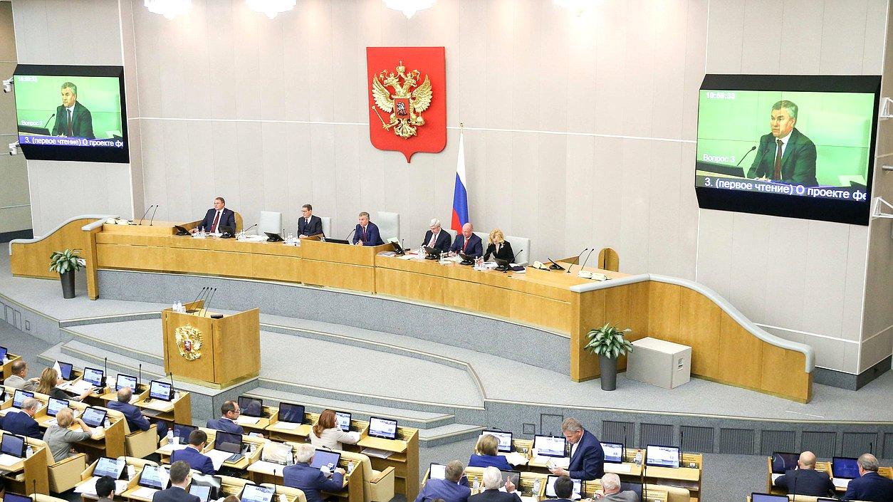 Обсуждение проекта бюджета в Госдуме