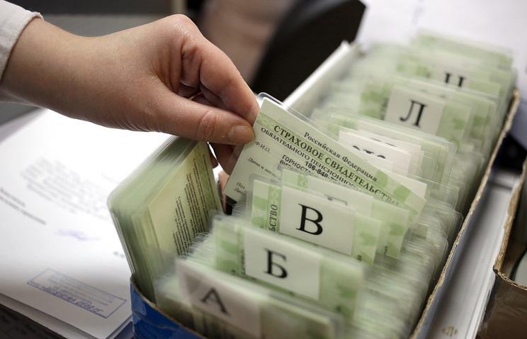 ПФР предупредил россиян о схемах мошенничества с номерами СНИЛС и паспорта