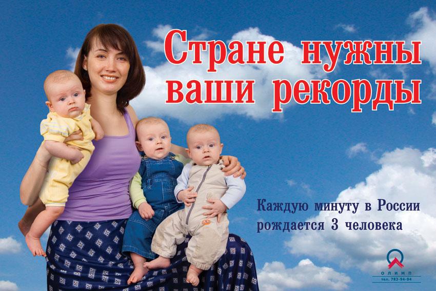 Зачем нам нужны русские.