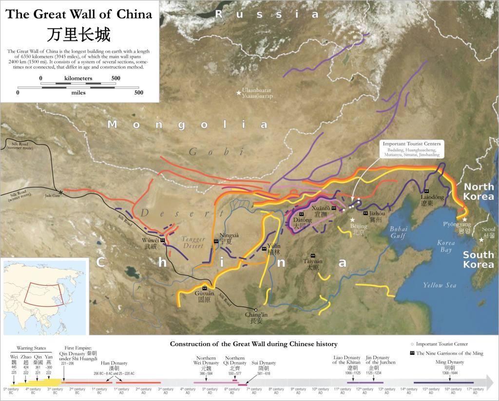 Великую китайскую стену стро…