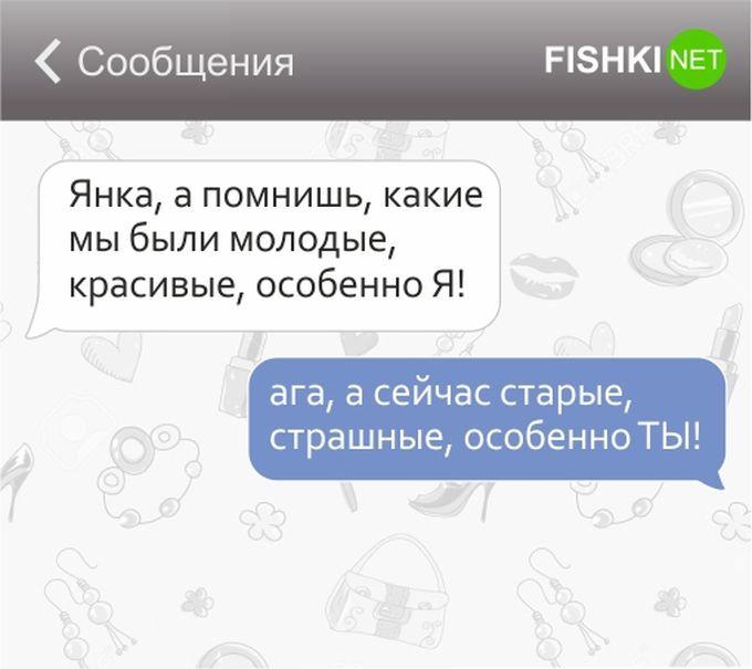 СМСки ОТ ПОДРУЖКИ...)))
