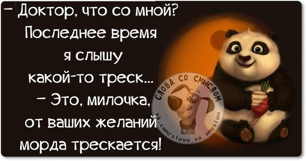 http://mtdata.ru/u23/photoC7C1/20237328574-0/original.jpg