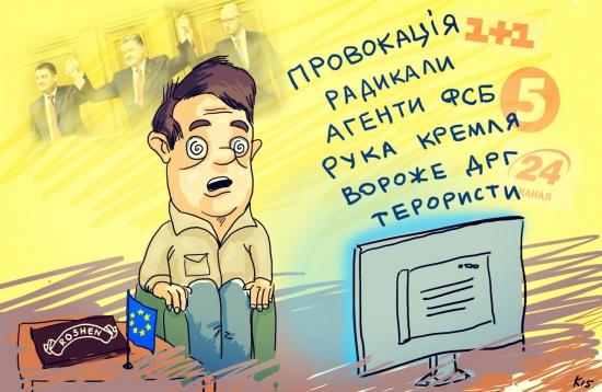 """""""Как распознать агента Кремля"""" жизненная инструкция на укросайте """"Дурдом""""..Я плакал..."""