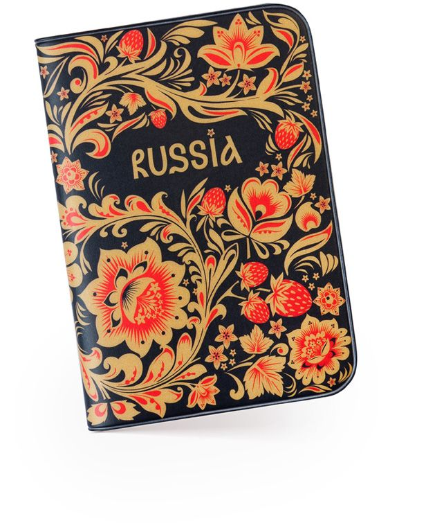 Ruskya Dyvotchka loves RUSSIAN Passport Cover