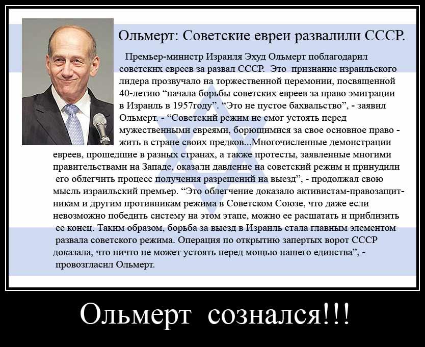 """Натан Щаранский: """"Еврейское движение в итоге развалило Советский Союз""""."""