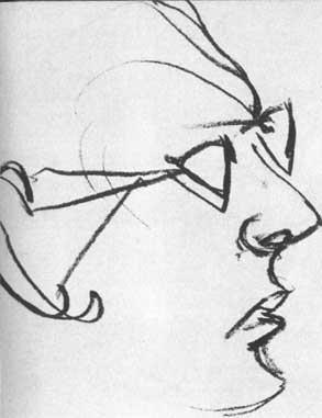 Рисунки измененного сознания