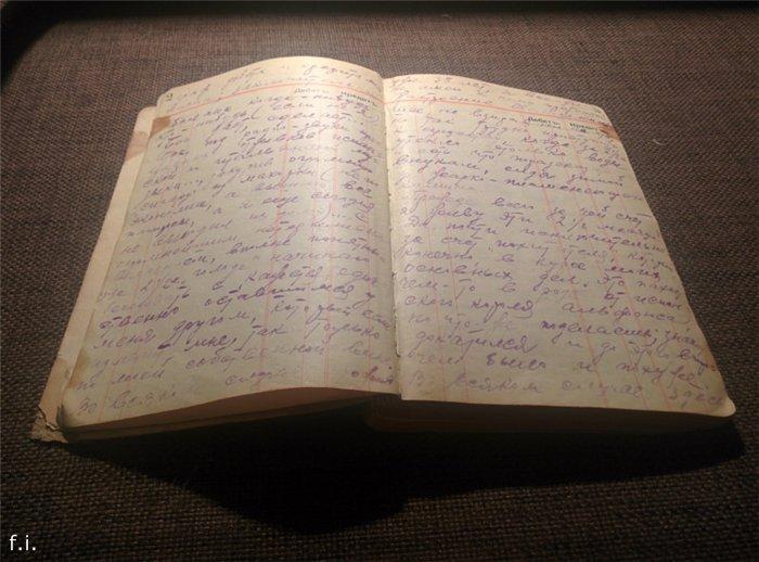 Удивительный  дневник  прост…