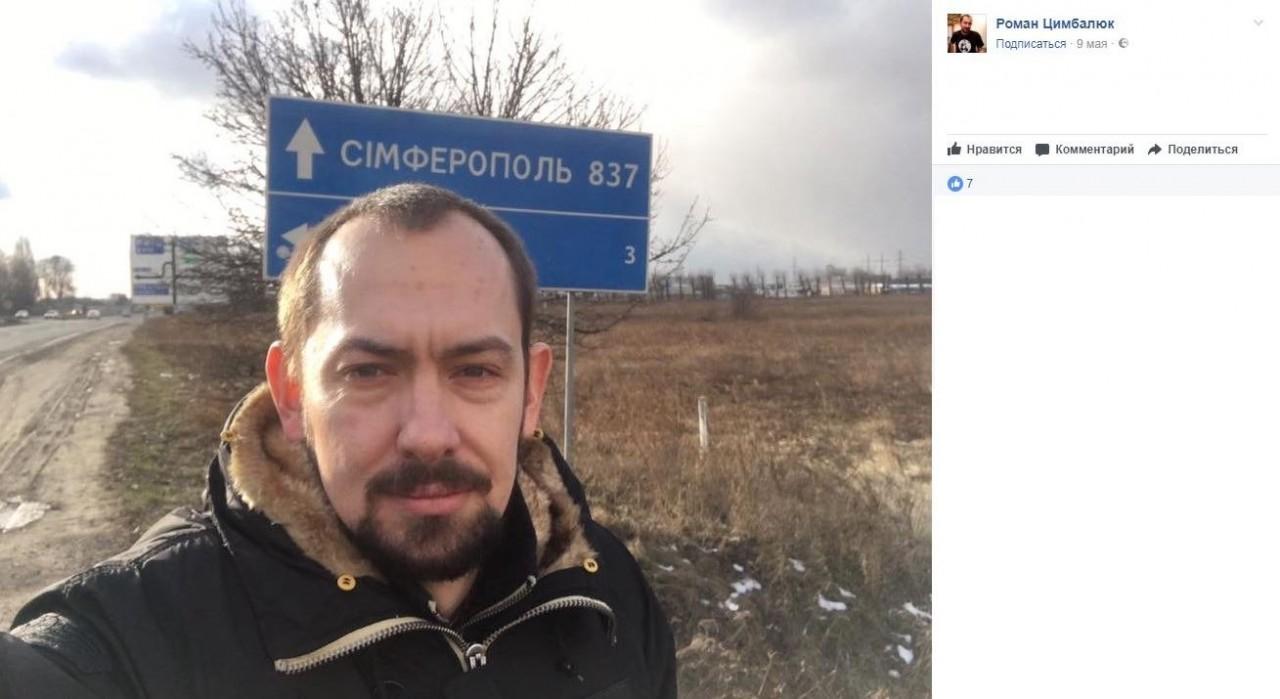 Украинский журналист назвал европейских политиков проститутками.