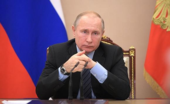 Путин подписал закон о праве предпенсионеров получать алименты