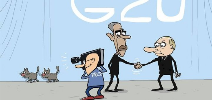 Котэ на саммите G20