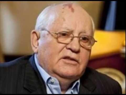 Суд над Горбачевым