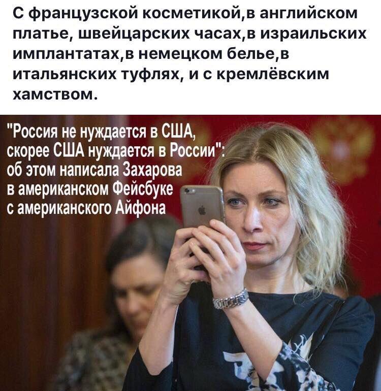 Ну нормально)))))