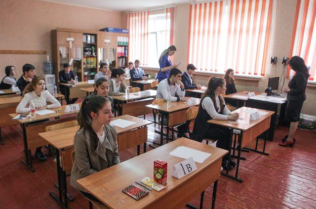 Большой конкурс. Московские выпускники мечтают стать учителями математики