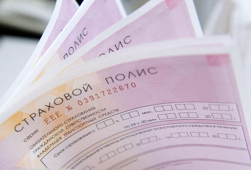 Полисы ОСАГО могут подорожать до 20–30 тысяч рублей