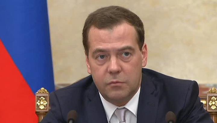 Медведев открыл подачу газа в Северное Приладожье