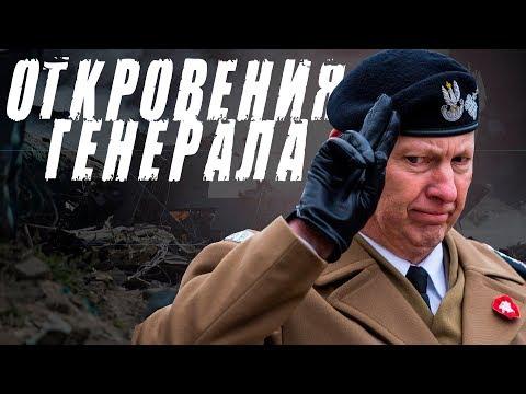 """""""Почему мы проиграем войну с Россией"""""""