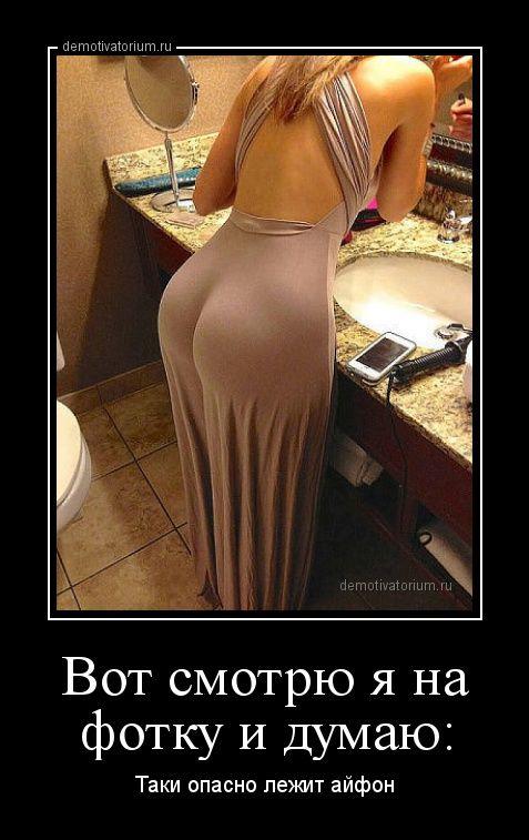 Жизненные закономерности. Проверим?))