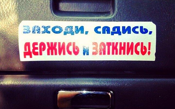 Одна ночь московского таксиста: как всё на самом деле