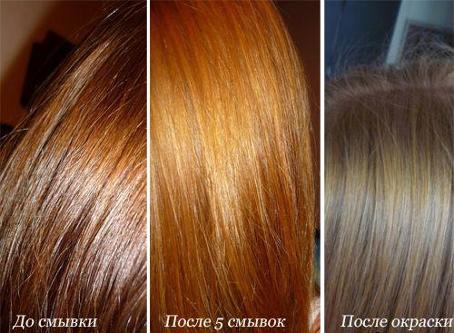 Рецепты смывки для волос в домашних условиях