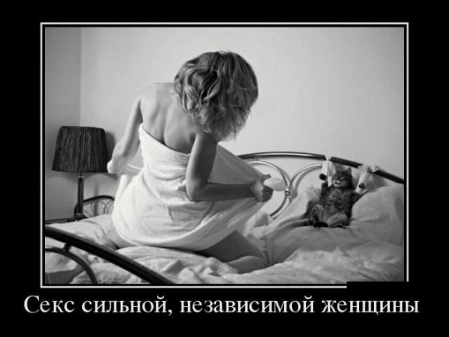 intimnaya-zhenskaya-zhizn