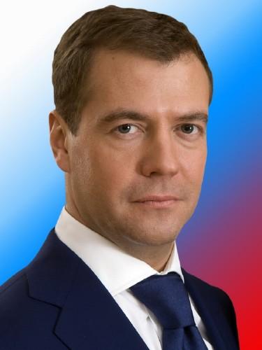 Обращение Президента Российской Федерации Д.А.Медведева к гражданам страны