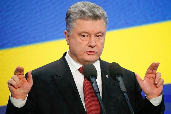Украина замахнулась на актив…