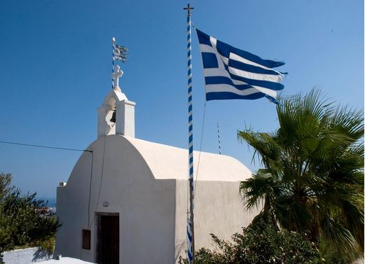 Греция запросила у России архивы по немецкой оккупации для взыскания с Германии ущерба
