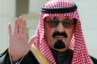 Король Саудовской Аравии уволил помощника за пощечину фотографу