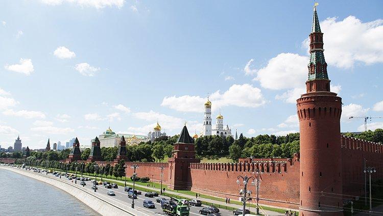 Минобороны выставит на аукцион участок земли у Кремля за 1,25 млрд рублей