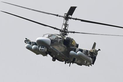 Российские Ка-52 убийцы украинских С-300