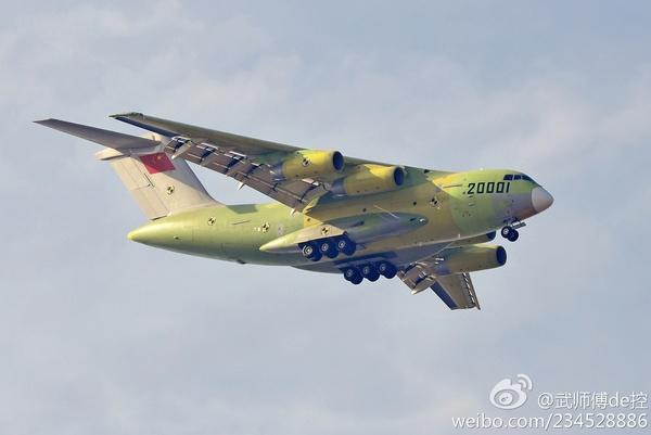 Военно-транспортный самолет Y-20