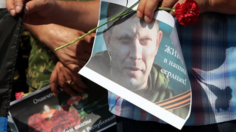 «Трусливый акт террора»: во Франции поддержали ДНР после убийства Захарченко