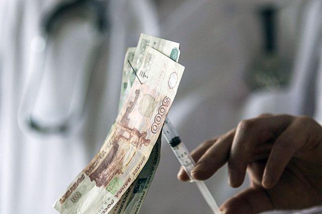 Укол от жадности не мешало бы сделать некоторым врачам.