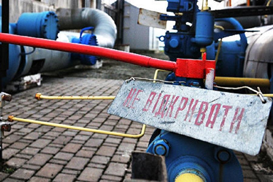 """Арест акций """"Газпрома"""" по иску """"Нафтогаза"""" отменён"""