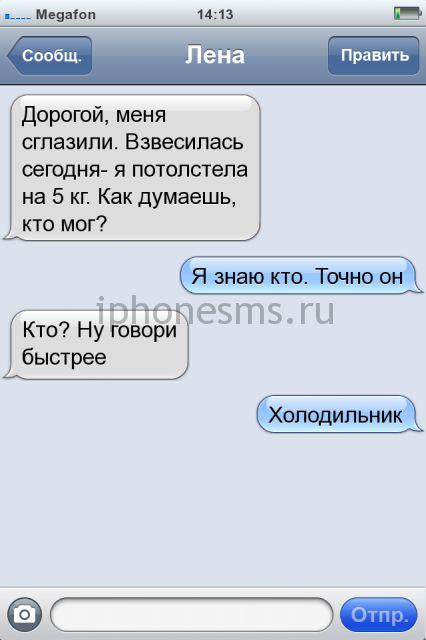 СМС приколы + пару баек