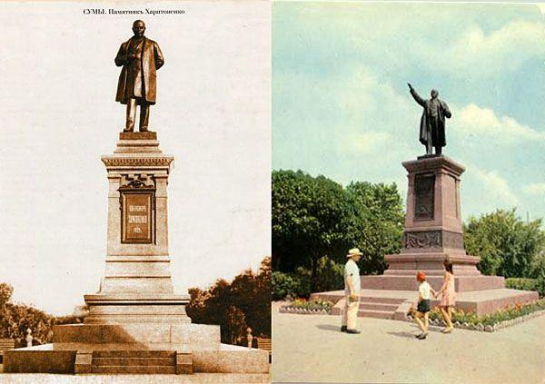 Сумы. Памятник предпринимателю и меценату И.Г.Харитоненко. Установлен в 1899 году, демонтирован в 1918 году.