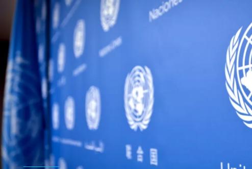 В ООН заявили, что сайт «Миротворец» нарушает права человека