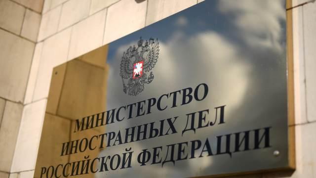 Голландского посла вызвали в МИД РФ