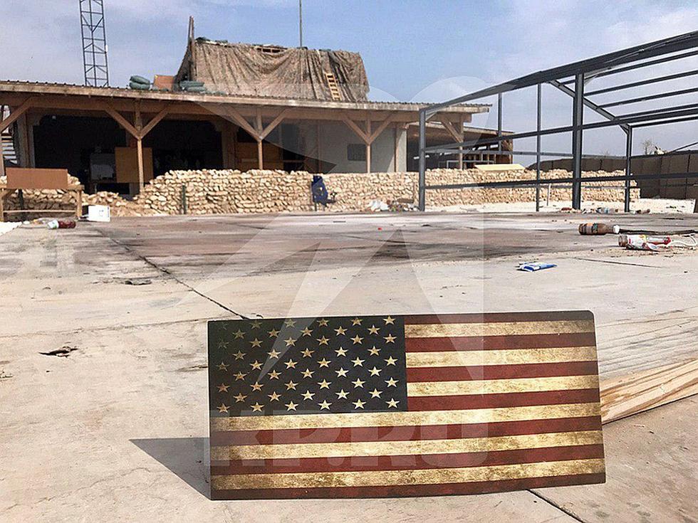 Это фиаско американцев в Сирии