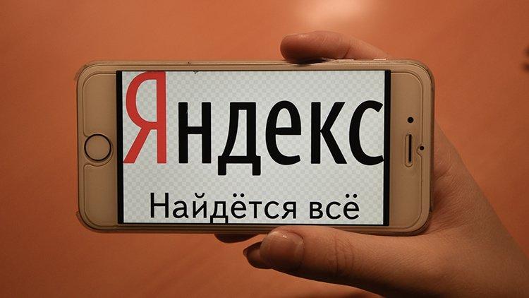 «Коммерсант» узнал о массовой выдаче «Яндексом» личных данных россиян