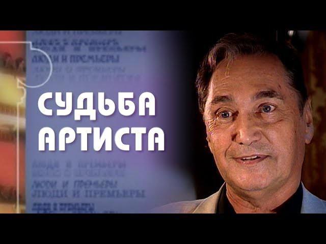 Коренев Владимир Борисович актёр, народный артист России