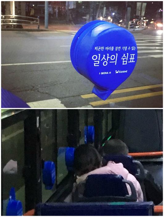 Подушки в автобусах.
