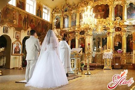 Венчание: Приметы и обычаи: Магия
