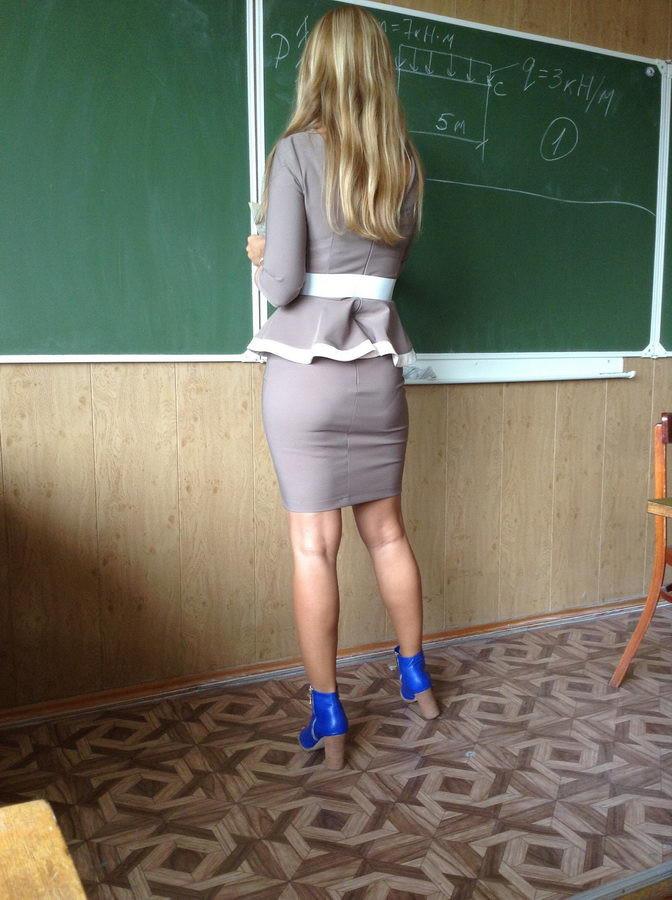 фото учительницы які роздягаються