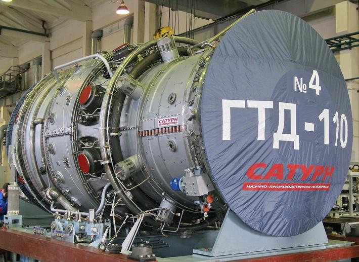 На Ивановской ГРЭС завершается инженерное испытание газотурбинного двигателя ГТД-110М