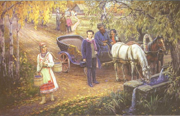 Крепостная любовь Пушкина